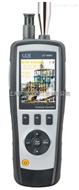 HY-DT-9880 HY-DT-9881 多功能空气质量检测仪