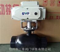 Q961F-16电动焊接球阀,郑州电动焊接球阀厂家