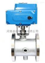 BQ941F电动保温球阀