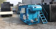 安徽巢湖平流式加压溶气气浮机