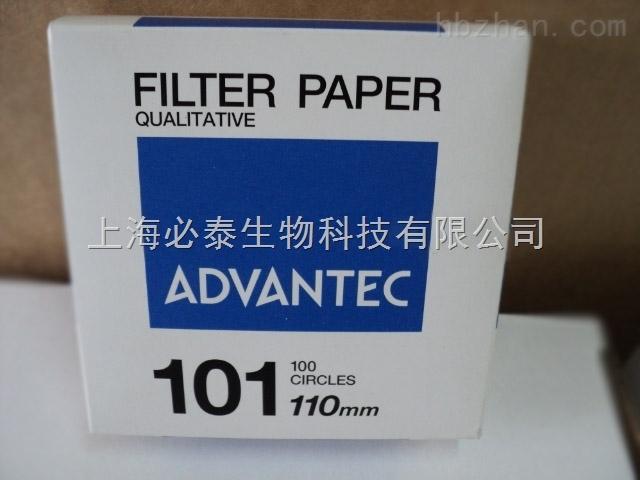Advantec 东洋 01 定性滤纸