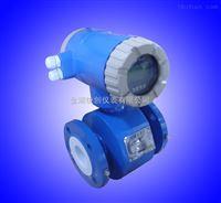 高温水流量计  测量液体流量计