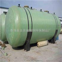 厂家销售卧式防腐玻璃钢运输罐