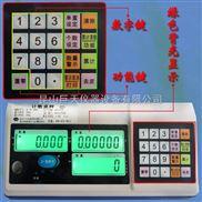 1.5kg数量电子秤,称个数的电子桌称高精度