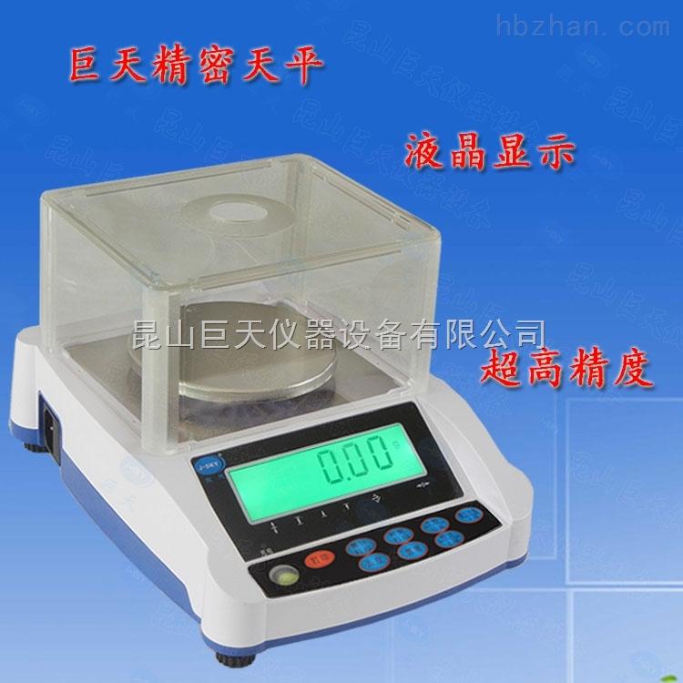 0.01g/百分位电子天平300克价位