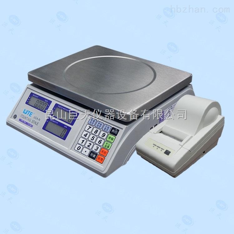 UTE/UCA-E-UTE/UCA-E-15公斤数量少装多装短装报警电子秤