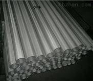 JJAB2202020-JJAB2202020不锈钢网滤芯