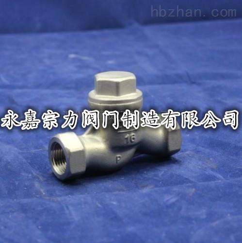 内螺纹升降式止回阀的结构一般与截止阀相似