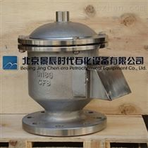 GFQ-2不锈钢储罐呼吸阀生产厂家