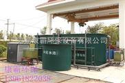 康霸農村生活汙水處理工程