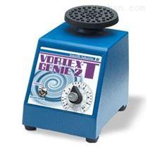 赛罗捷克VORTEX-GENIE2 可调速漩涡混合器