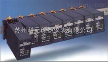台灣台技S4直流變送器