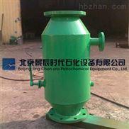 北京篮式除污器/立式除污器