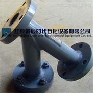 优质PVC管道Y型过滤器化工PVC-Y型过滤器防腐管道必备