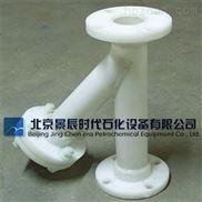 防腐型PP-Y型过滤器 塑料Y型除污器