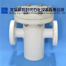 北京河北山东美标150LB/PP塑料篮式过滤器