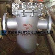 SN-污水过滤器不锈钢篮式过滤器碳钢蓝式过滤器