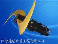 QJB低速推进器