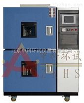 WDCJ-010L高低溫衝擊試驗betway必威手機版官網