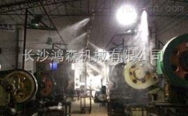 水泥厂喷雾降温系统