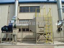 供应上海填料吸收塔的设计参数