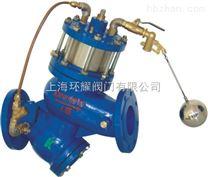 上海環耀YQ98003過濾活塞式電動浮球閥