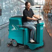 驾驶室洗地机-特沃斯(TVX)