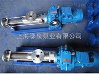 FG型不锈钢单螺杆泵FG型不锈钢无极调速螺杆泵