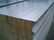 保温材料屋面岩棉复合板