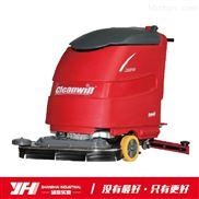 【cleanwill克力威】自动双刷洗地机