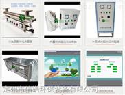 XN-UVC-750-信诺【专业加工】紫外线消毒器口径200市政污水处理紫外线杀菌器消毒设备各种型号