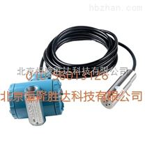 SDCK-136投入式压力变送器|SDCK-136消防水位显示仪|SDCK136厂家★防腐型