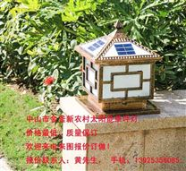 宁夏新农村太阳能柱头灯、别墅庭院灯