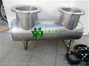 【正品】現貨紫外線消毒器2100瓦14支管口徑200水處理殺菌除菌betway必威手機版官網廠家直銷