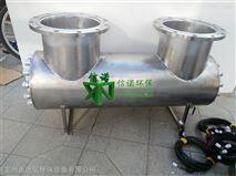 【正品】现货紫外线消毒器2100瓦14支管口径200水处理杀菌除菌设备厂家直销