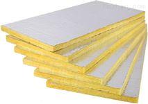 優質防火保溫岩棉板