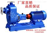 65ZW25-30功率5.5KW自吸泵