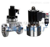 ZCPY超高壓電磁閥-上海滬山閥門