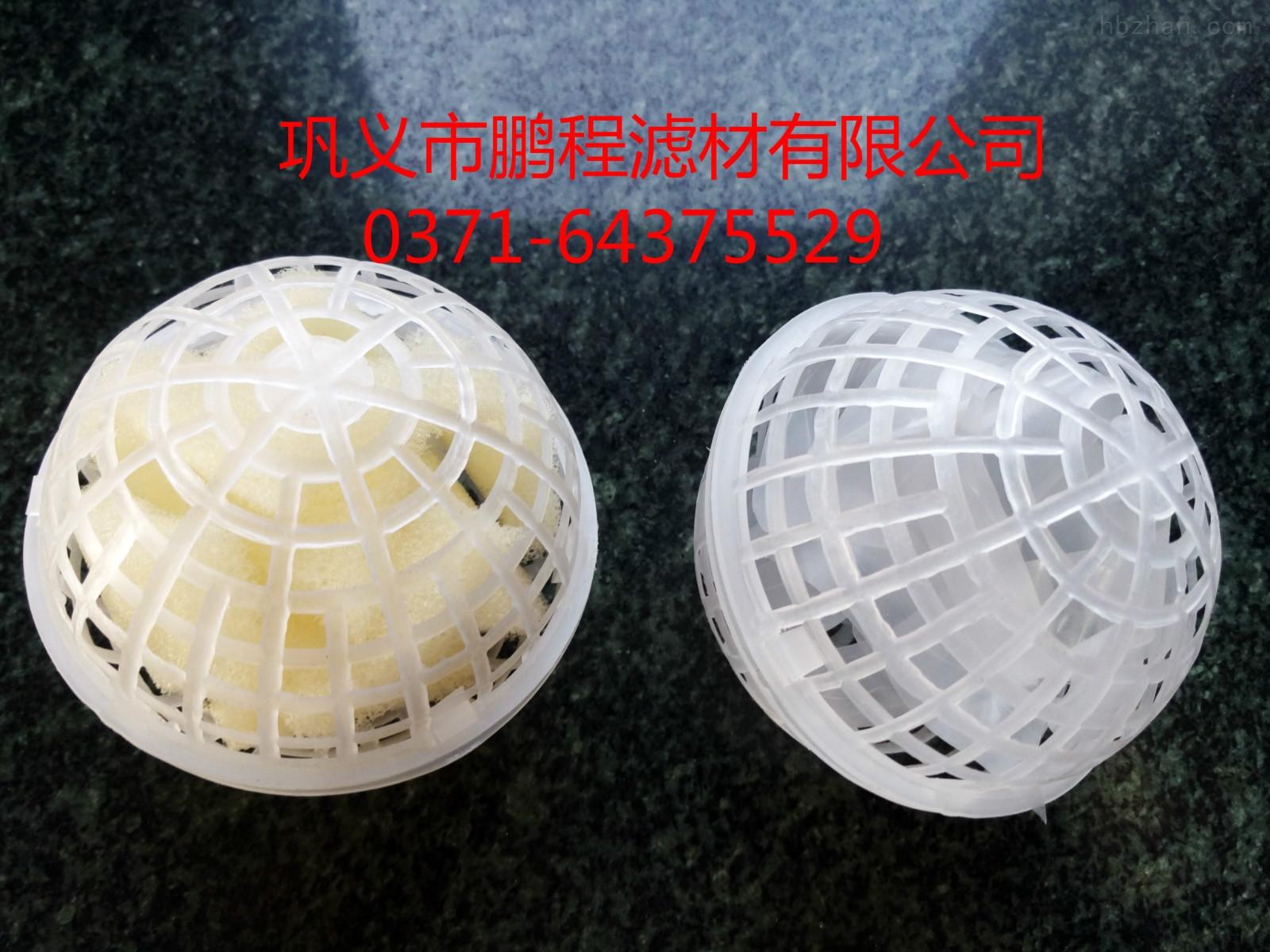 pc1103 山东悬浮球填料生产厂家
