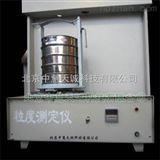 FMX-II活性炭颗粒粒度测定仪 型号:FMX-II