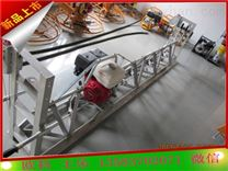 汽油混凝土框架式整平机  可起拱摊铺机