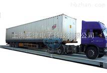 固定式汽车衡60吨