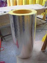 廠家直銷 管道保溫玻璃棉管 玻璃棉管