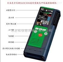 迷你型激光甲烷遙距檢測儀