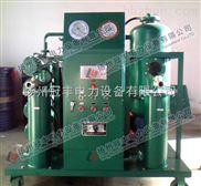 供应上海板框压力式滤油机BASY