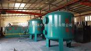 山东一体化污水处理设备-一体化生活污水处理设备