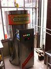 小型电热水锅炉