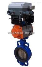D671X/F/D673H气动调节对夹蝶阀