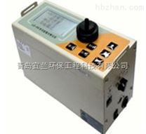 LD-6S多功能精準型激光粉塵儀