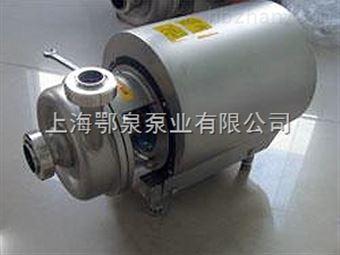 BAW小型不锈钢卫生级离心泵